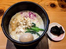 東大阪『鯛ラーメン銀次、ぷるっと』でお肌もココロもぷるっぷる