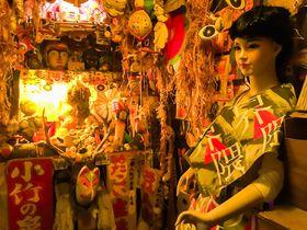 京都のカオスな居酒屋「村屋」ディープな世界へ
