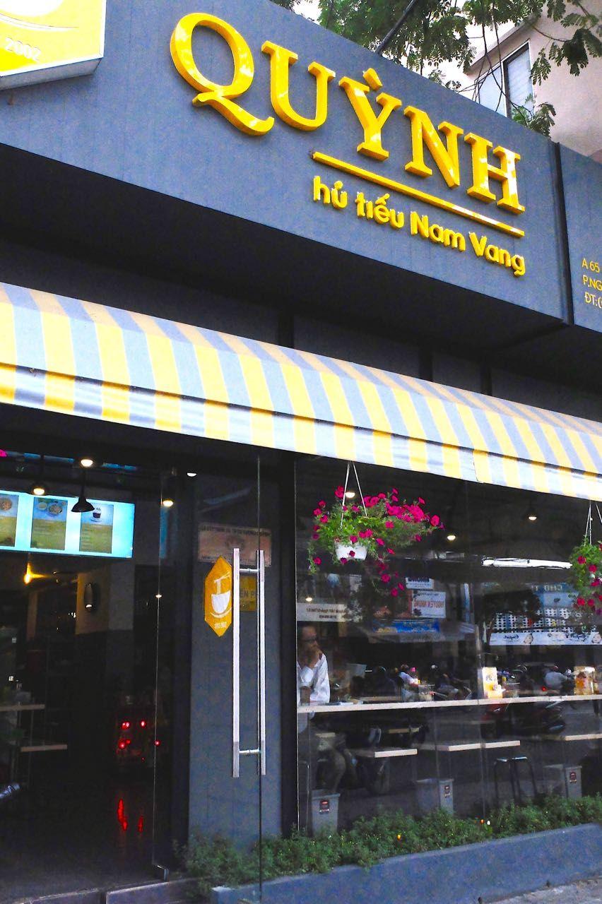 ホーチミンっ子おススメの店「QUYNH(クイン)」