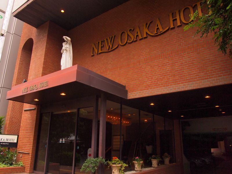 新大阪駅からアクセス抜群!「ニューオーサカホテル」はレディースプランも充実の老舗ホテル