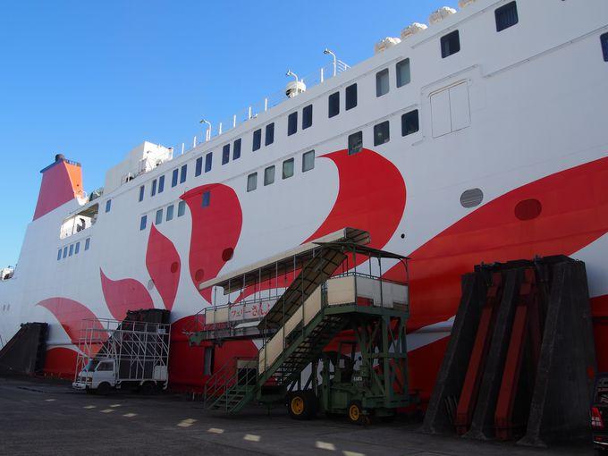 「フェリーさんふらわあ」で関西・九州間を船で旅するという選択肢