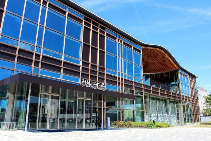 中央図書館・交流プラザなどが入る岐阜市の新しい交流拠点