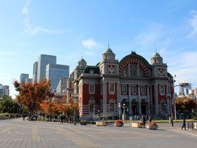 「生きた建築ミュージアム」の建築を巡り、大阪の都市の魅力に触れよう!