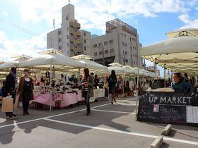大阪中心部から近い!「芦原橋アップマーケット」で美味しいフードや雑貨を楽しもう