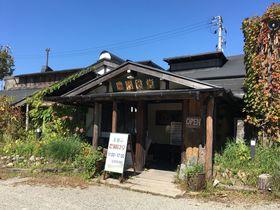 石川・農園食堂は北陸ナチュラリストグルメ御用達!