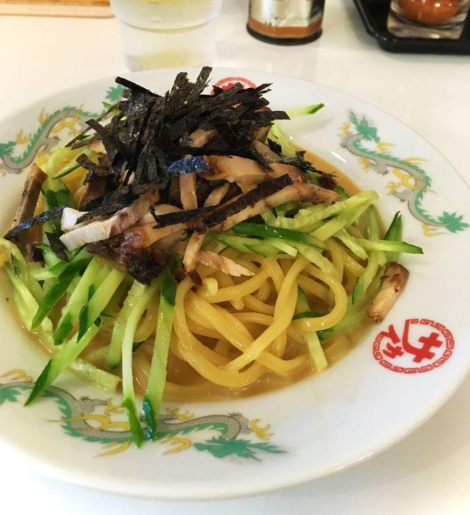 日本一有名な冷めん「中華のサカイ」