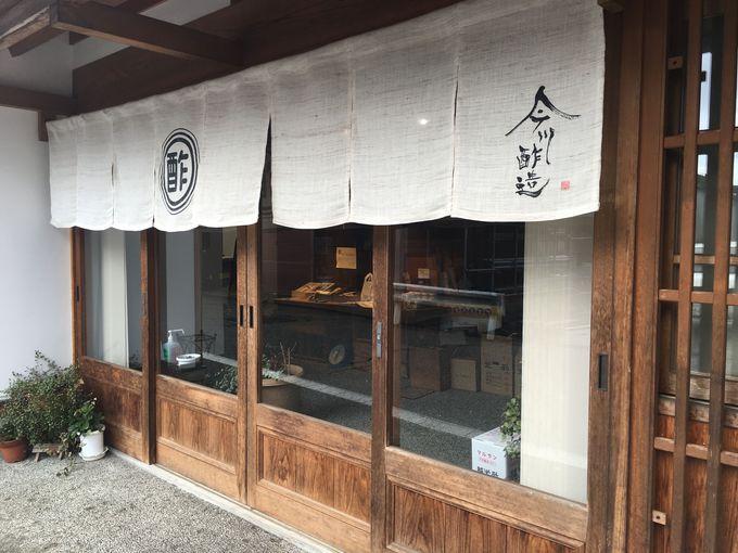 今川酢造で貴重な酢を「買う」
