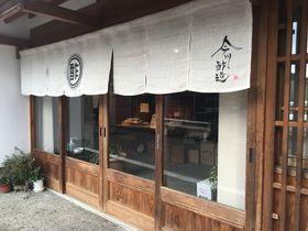 旅散歩! 金沢・旧鶴来街道で「願う・食べる・買う」|石川県|トラベルjp<たびねす>