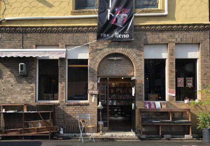 室町通りで存在感を放つ「lleno(リエノ)」