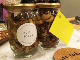 美女子の新定番! ナッツ専門店「nuts tokyo」で買う美味しい旅土産|東京都|トラベルjp<たびねす>