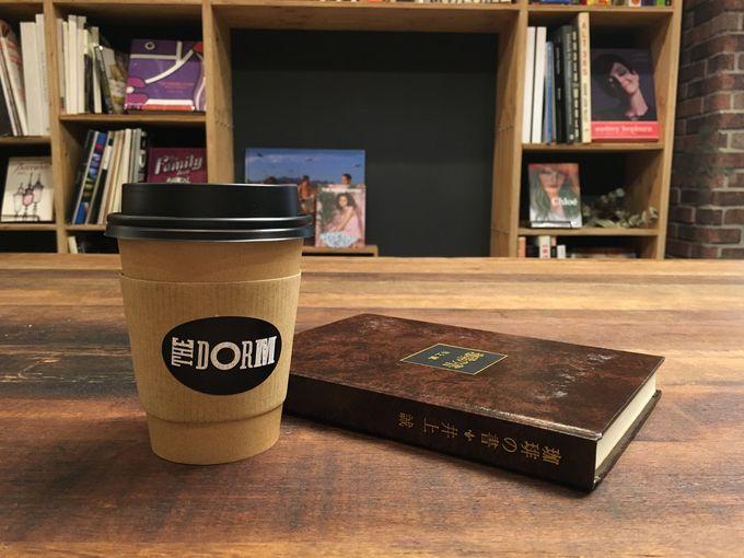 読書のお供は、こだわりの本格派オリジナルコーヒー