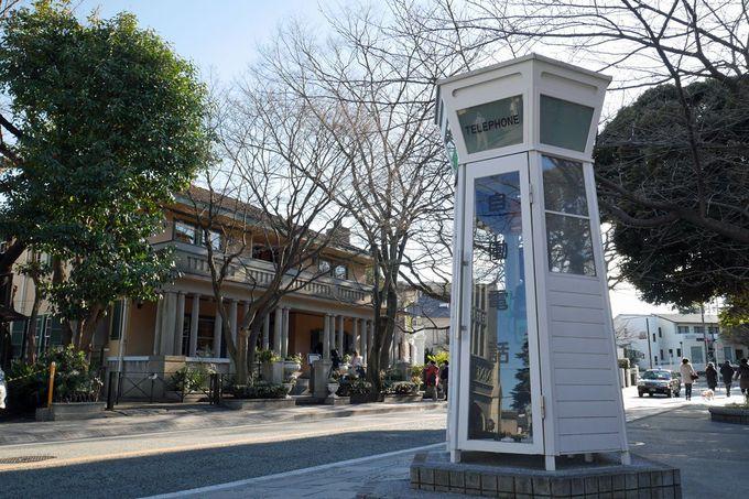 元町公園の電話ボックスがレトロで素敵!複製タイルもお洒落!