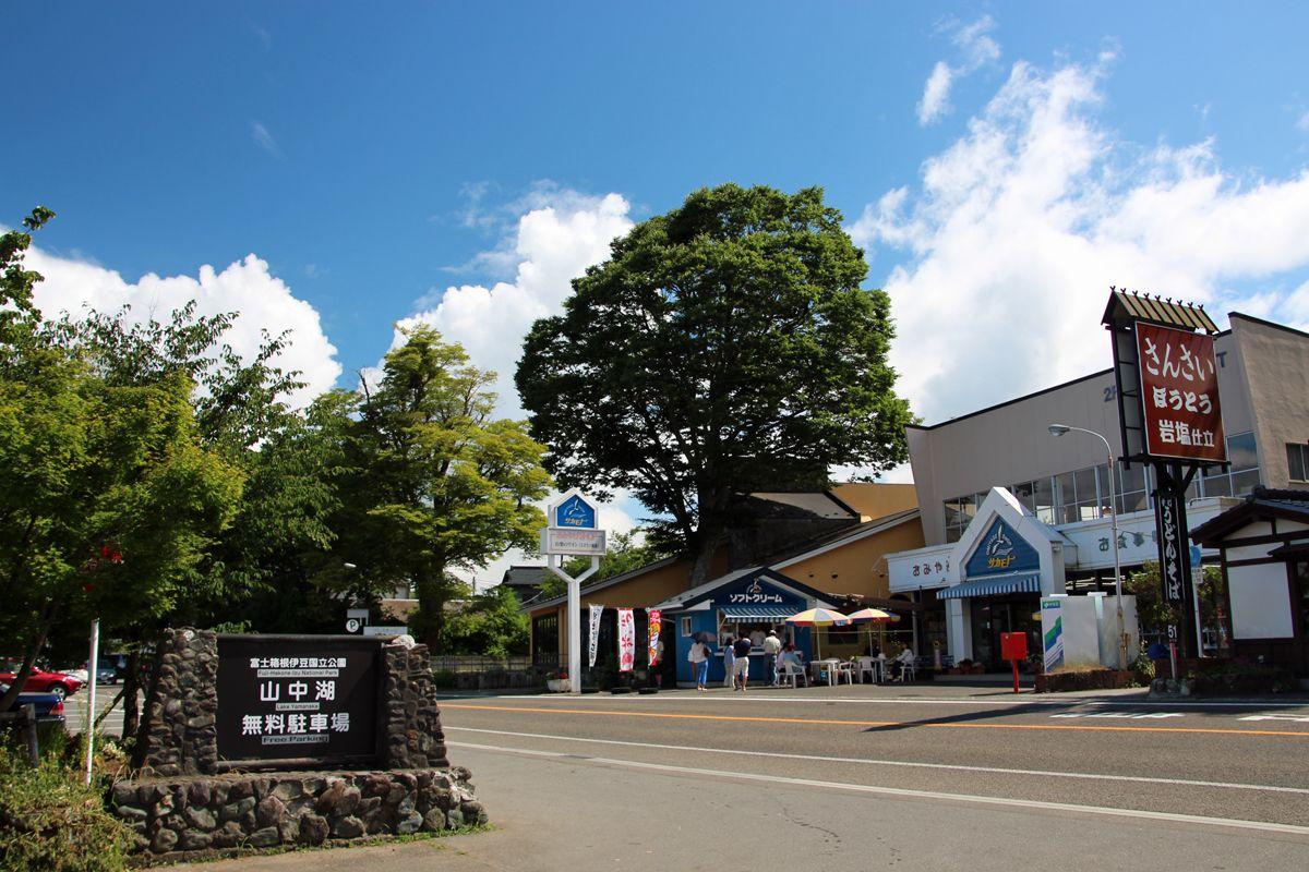賑やかな山中地区、観光地の風情を楽しもう!