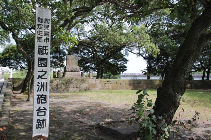 「祇園之洲公園」で見ておきたい!薩英戦争の遺構