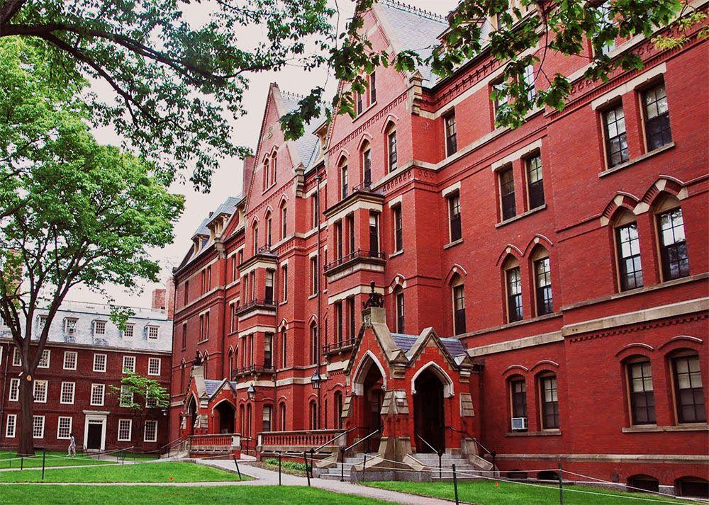 ハーバード大学(Harvard University)