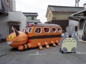 かかしと現代アートのコラボ!奈良県「町家の案山子めぐり」|奈良県|トラベルjp<たびねす>