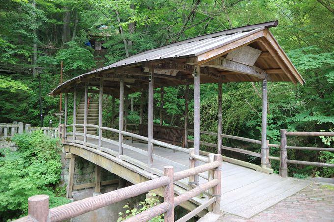 鹿教湯温泉で源泉にこだわるなら「ふぢや旅館」がベスト!