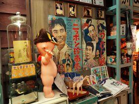 愛媛・大洲「まぼろし商店街」で懐かしの昭和30年代へ!|愛媛県|トラベルjp<たびねす>