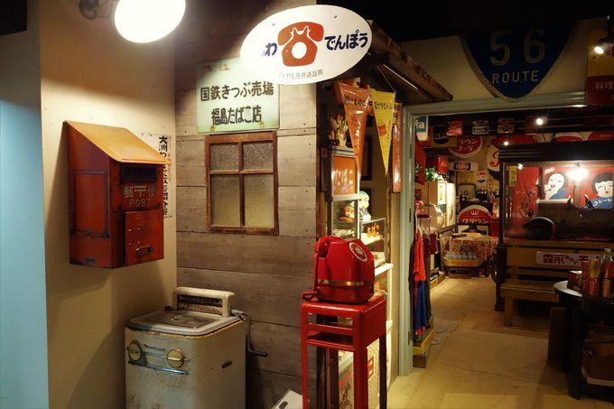 昭和のサンクチュアリ、大洲まぼろし商店街2丁目「思ひで倉庫」