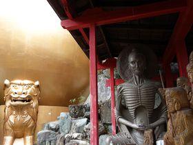 地底マントラ洞窟も!ミシュラン一つ星・松山「石手寺」はもはや異次元|愛媛県|トラベルjp<たびねす>