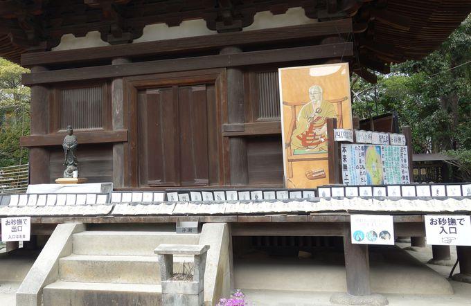 ミシュラン一つ星認定 四国88ヶ所第51番札所 熊野山虚空蔵院 石手寺