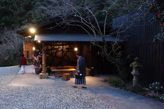 「和」の静かな山里の雰囲気漂う大浴場