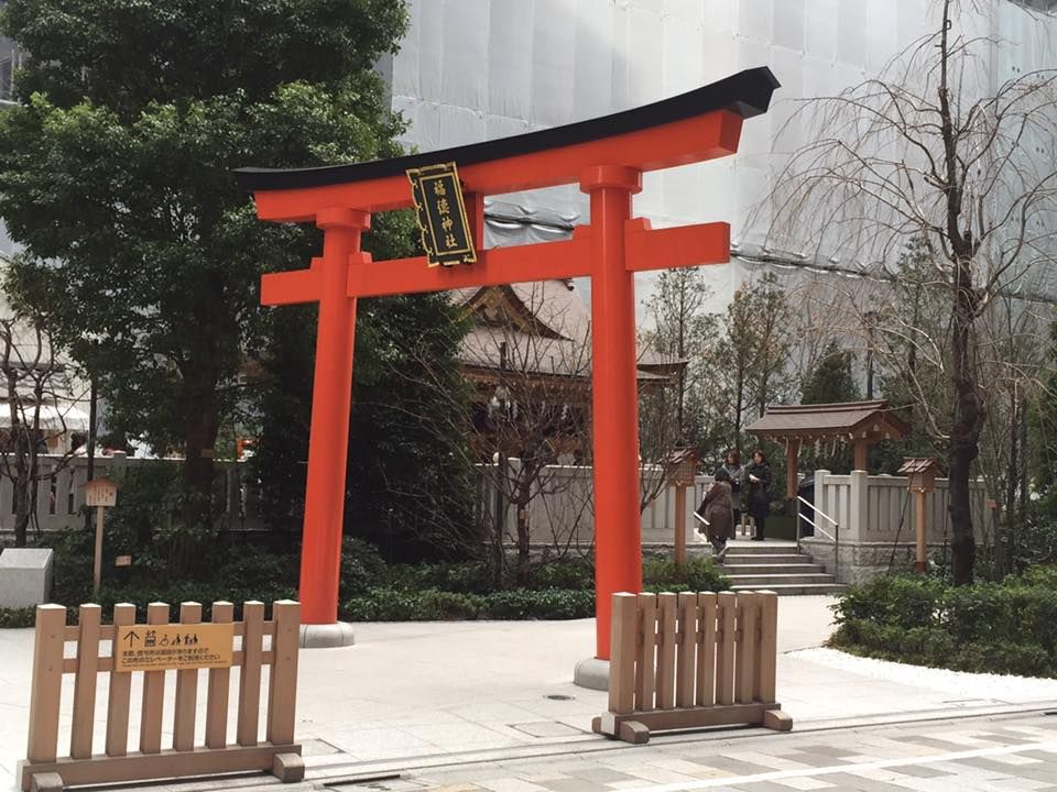 東京駅から歩いて行ける!日本橋「福徳神社」へ参拝しよう!