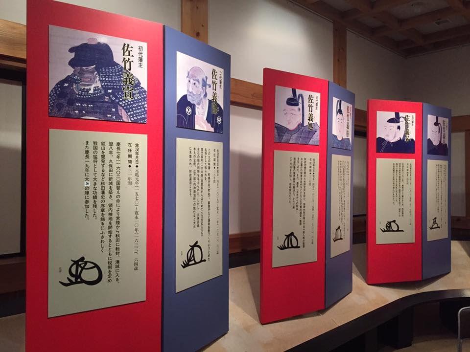 久保田城の御隅櫓で佐竹家の歴史と絶景を学ぶ