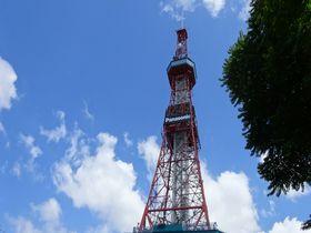 """絶景と""""テレビ父さん""""を楽しもう!「さっぽろテレビ塔 展望台」"""