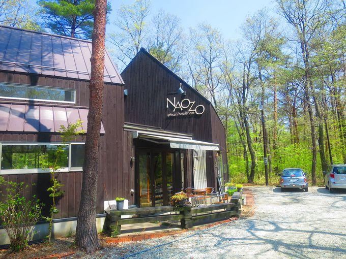 予約必須!那須で一番パンが買えないパン屋さん「NAOZO(ナオゾー)」