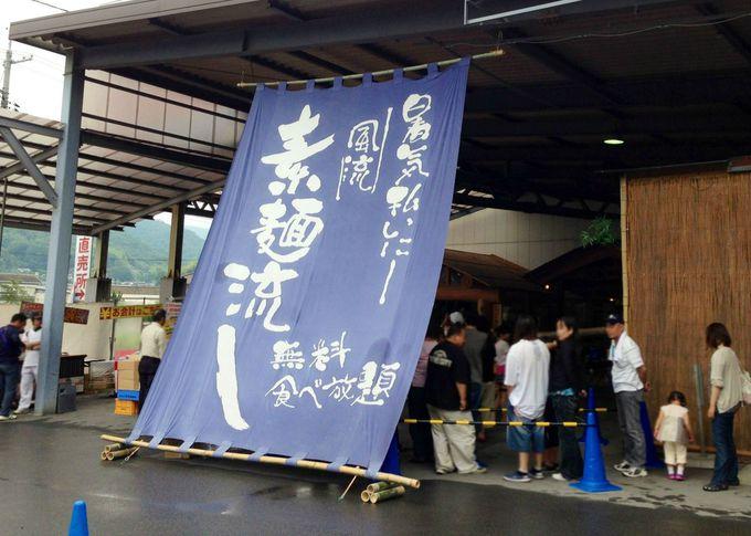 無料食べ放題イベントが人気!手延べ麺の名産地「鴨方」