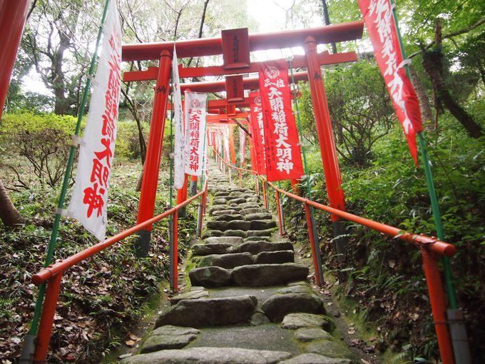 九州最古の稲荷社と言われている「天開稲荷神社」