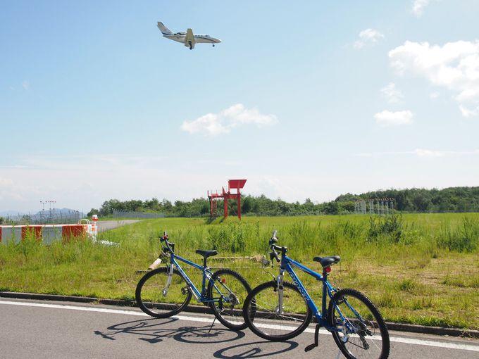 飛行機を見ながら空港を一周!広島空港を望むサイクリングコース