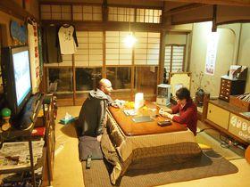尾道のおもしろ古民家ゲストハウス「あなごのねどこ」は素敵な出逢いの宝庫!