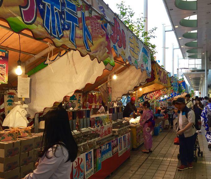 広島最大規模の夜店