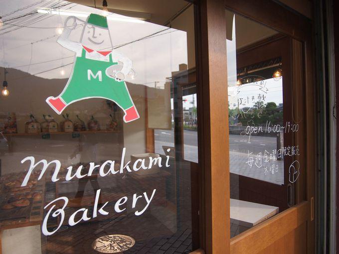 週2日、1日3時間だけ開く人気パン屋