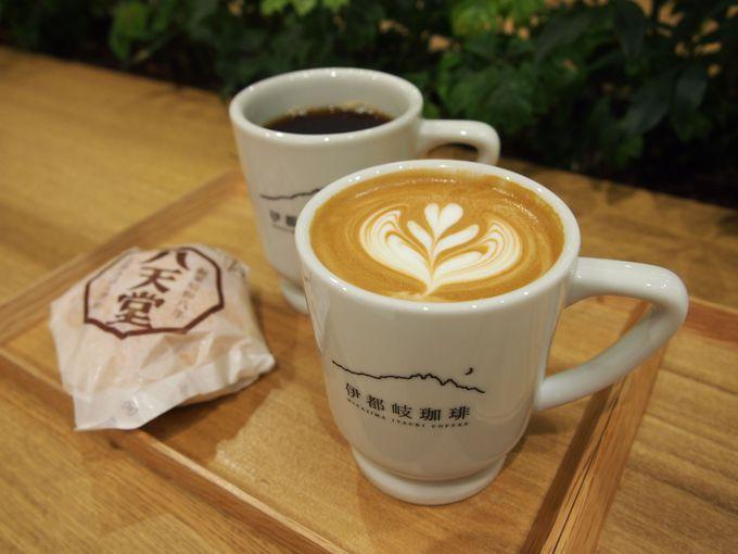 宮島のスペシャルティコーヒーと八天堂のくりーむパンのマリアージュ