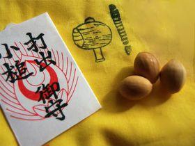 その名も「宝寺」!お金を呼ぶ、京都・宝積寺の伝説の打出と小槌&福財布とは?|京都府|トラベルjp<たびねす>