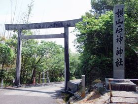 男性の願いも叶えます!伊勢志摩・横山石神神社は、真珠王も願いを掛けたもう一つの「石神さん」
