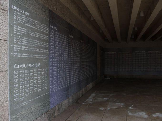 台湾の暗黒の時代を映す「人権文化園区」