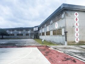 元監獄の島「緑島」で台湾の忘れられた歴史を学ぼう