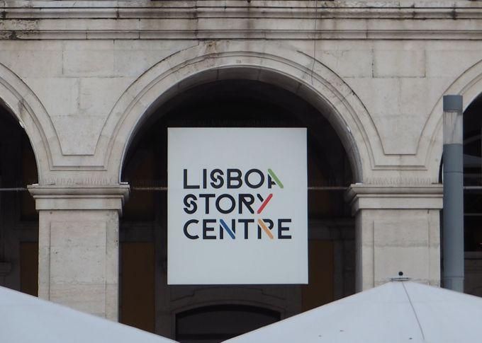アドベンチャーランドのように楽しい「リスボン・ストーリーセンター」