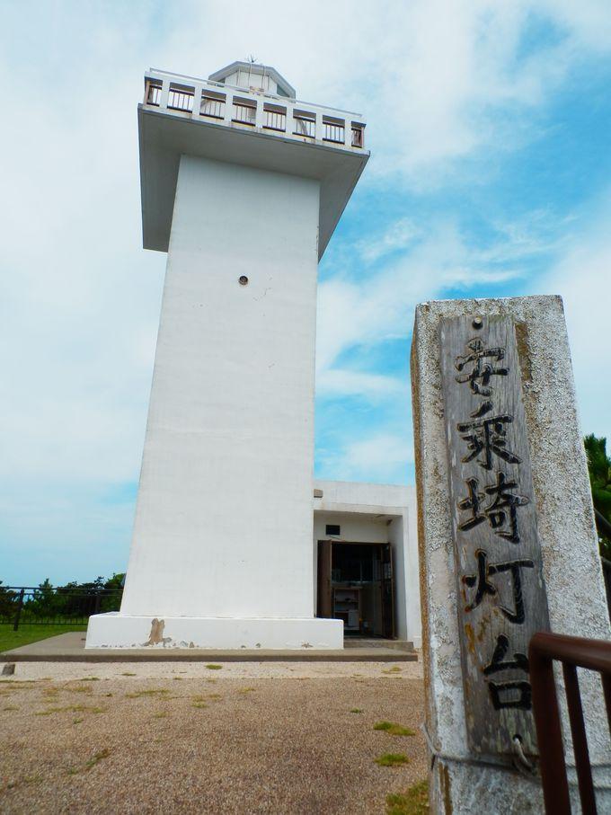 全国的にも珍しい四角形の灯台が三重県に!「安乗埼灯台」