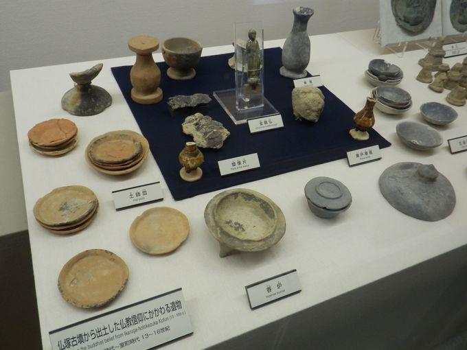 古代史だけではない!さまざまなことを教えられる中世以降の埋蔵文化財