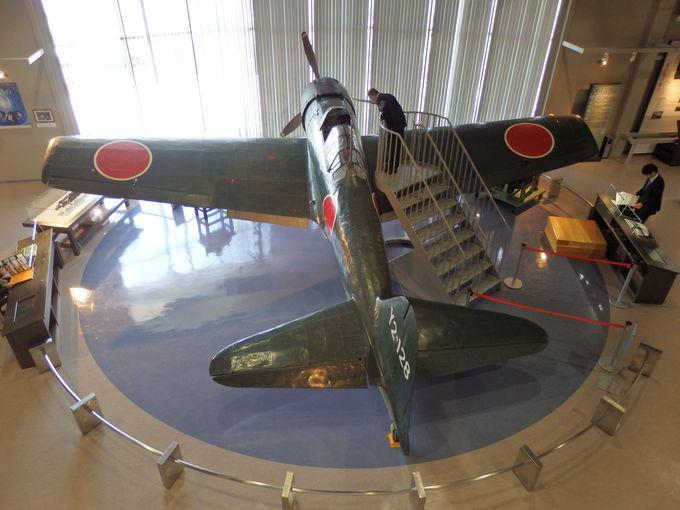 現存する唯一の機体!零式艦上戦闘機三二型の実物