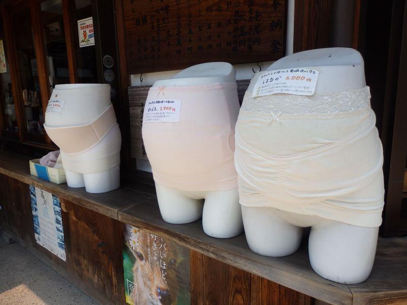 安産祈願から算額まで!奈良市有数の難読地名「帯解」歴史散策