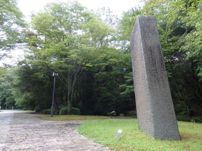 芸術を堪能!大津市の都市公園・びわこ文化公園(滋賀文化ゾーン)