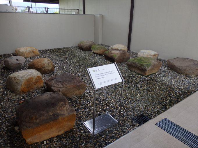 平城宮を支えていた礎石群