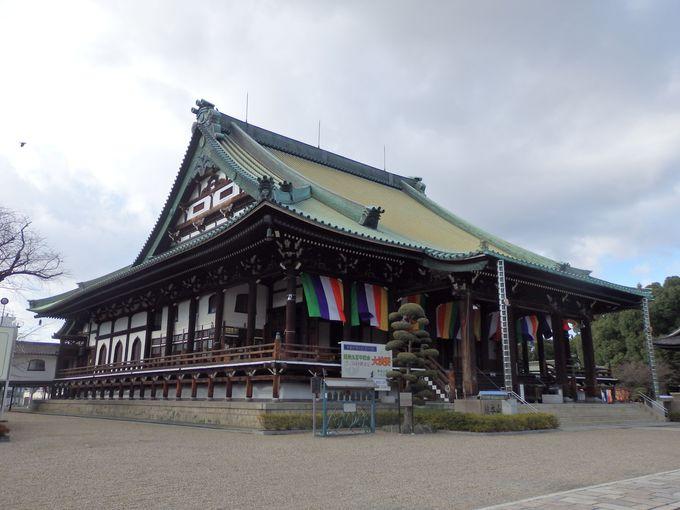 日本最初の念仏道場!大阪府下最大の本堂を有する大念佛寺