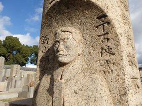 吉村長慶!?大阪市・大念佛寺に残る奇妙な石造物の謎に迫る|大阪府|トラベルjp<たびねす>
